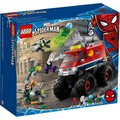 LEGO Marvel Spiderman - Spider-Man's Monster Truck vs. Mysterio (439 Pieces):