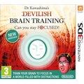 Dr Kawashima's Devilish Brain Training: Can You Stay Focused? (Nintendo 3DS):