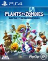 Plants vs. Zombies: Battle for Neighborville (PlayStation 4):