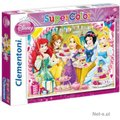 Clementoni Princess Puzzle (2 x 20 Pieces):