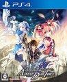 Fairy Fencer F: Advent Dark Force (PlayStation 4, Blu-ray disc):