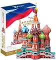 Cubic Fun 3D Puzzle - St Basil's Cathedral (Russia) (214 Pieces):