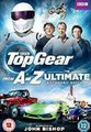 Top Gear - From A-Z (DVD):