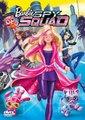 Barbie In Spy Squad (DVD):