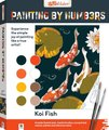 ArtMaker Paint By Numbers: Koi Fish - (Intermediate):