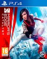 Mirror's Edge Catalyst (PlayStation 4, Blu-ray disc):