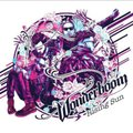 Wonderboom - Rising Sun (CD): Wonderboom