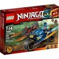 LEGO Ninjago - Desert Lightning: