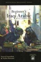 Beginner's Iraqi Arabic (Paperback): Nawal Nasrallah, Nadia Hassani