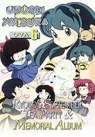 Urusei Yatsura OVA, Vol. 6: Ryoko's September Tea Party/Memorial Album (Region 1 Import DVD): Rumiko Takahashi