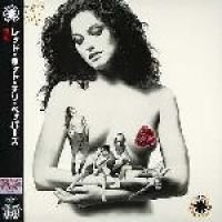 Red Hot Chili Peppers - Mother's Milk (CD, Imported): Red Hot Chili Peppers