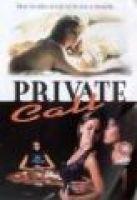Private Call (DVD): Robert Donavan