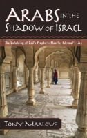 Arabs in the Shadow of Israel - The Unfolding of God's Prophetic Plan for Ishmael's Line (Paperback): Tony Maalouf