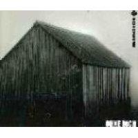 Rammstein - Ohne Dich (CD): Rammstein