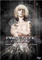 Parasite Dolls-1 (Japanese, Region 1 Import DVD):