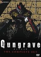 Gungrave: The Complete Box Set (Region 1 Import DVD):