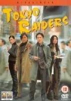 Tokyo Raiders (Chinese, English, DVD): Tony Leung, Ekin Cheng, Kelly Chen, Toru Nakamura, Hiroshi Abe, Kumiko Endo, Minami...