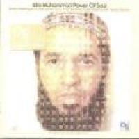 Idris Muhammad - Power Of Soul (CD): Idris Muhammad