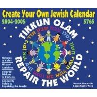 Create Your Own Jewish Calendar 2004-2005, 5765 - Tikkun Olam-Repair the World (Calendar):