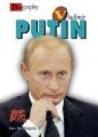 Vladimir Putin (Hardcover, Library binding): Thomas Streissguth