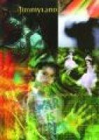 Jimmyland (Hardcover): Jimmy D Robinson