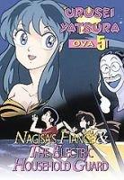 Urusei Yatsura OVA, Vol. 5: Nagisa''s Fiance/The Electric Household Guard (Region 1 Import DVD): Rumiko Takahashi