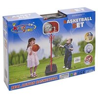 King Sport Junior Basketball Set with Stand:
