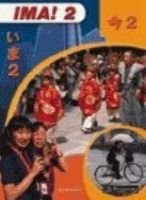Ima! 2 Student Book (Paperback):