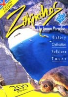 Zakynthos - The Ionian Paradise (Paperback): Eleni Daskalakis
