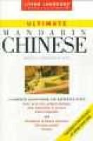 Chinese Ultimate Basic (Paperback): Christopher Warnasch
