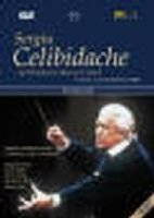 Bruckner - Mass In F Minor (DVD): Various Artists