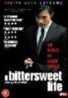 Bittersweet Life (DVD): Ku Jin