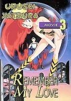 Urusei Yatsura - Movie 3 - Remember My Love (Region 1 Import DVD): Shannon Settlemyre, Steve Rassin, Kazuo Yamazaki
