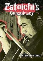 Zatoichi's in Conspiracy (Region 1 Import DVD): Katsu Shintaro