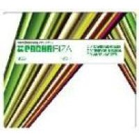 Renaissance Presents Pacha Ibiza Vol. 2 (CD): Various Artists