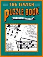 The Jewish Puzzle Book (Paperback): Sylvia Levinsohn