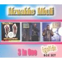Mzwakhe Mbuli - Igolide Box Set (CD): Mzwakhe Mbuli