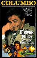 The Hoover Files (Hardcover): William Harrington