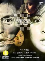 Inner Senses (Region 1 Import DVD):