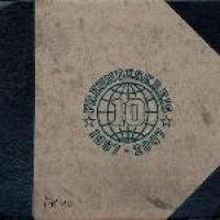 Freundeskreis - FK 10 (CD, Imported): Freundeskreis
