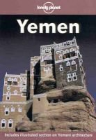 Yemen (Paperback, 4Rev ed): Pertti Hamalainen