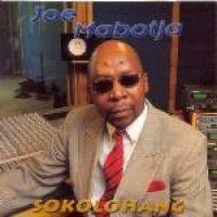Joe Mabotja - Sokolohang (CD): Joe Mabotja