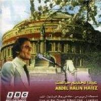 Abdel Halim Hafez - Live At Royal Alber (CD): Abdel Halim Hafez