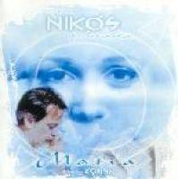 Nikos Ignatiadis - Fantasia (CD): Nikos Ignatiadis