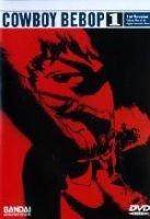 Cowboy Bebop: #1 (Region 1 Import DVD):