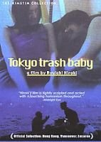 Tokyo Trash Baby (Japanese, Region 1 Import DVD):
