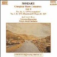 W.A. Mozart / Jeno Opnoo Jando - Piano CTI 5 & 26 (CD): W.A. Mozart, Jeno Opnoo Jando