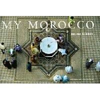 My Morocco - Bruno Barbey (Hardcover): Bruno Barbey