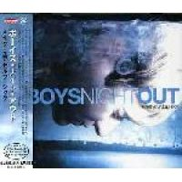 Boys Night Out - Make Yourself Sick (CD): Boys Night Out