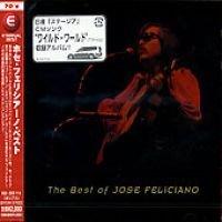 Jose Feliciano - Best Of: Eternal Best (Import) (CD): Jose Feliciano